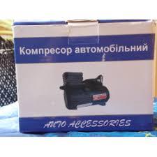 Отзывы о <b>Компрессор автомобильный</b> Нингбо <b>Auto</b> Accessories ...