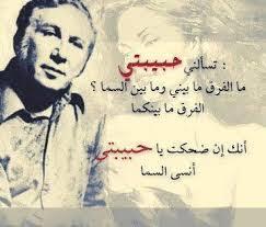 شاعر المرأة نزار قبانى