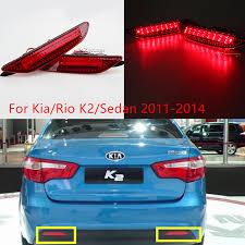 <b>MZORANGE 2 Pcs Car</b> Rear Brake Lights Bumper LED Warning ...