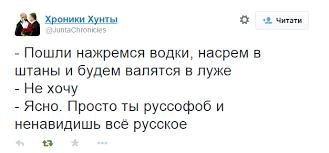 Милиционерам, жестоко избившим людей на Харьковщине, грозит 8 лет тюрьмы, - МВД - Цензор.НЕТ 6983