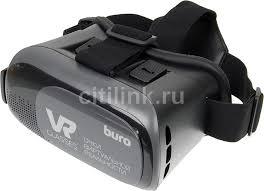 Купить <b>Очки виртуальной реальности</b> BURO <b>VR</b>-368, черный в ...