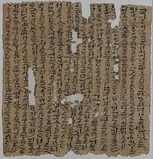 papyrus in ancient egypt  essay  heilbrunn timeline of art  heqanakht letter i