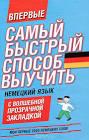 Д тарас боевые награды ссср и германии ii мировой войны - ликбез