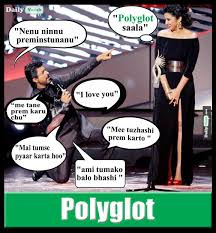 Sharukh Memes - DailyVocab English Hindi meaning, Pictures ... via Relatably.com