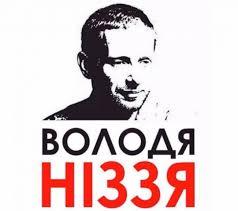 Данные экзитпола, согласно которым в Мариуполе побеждает Бойченко, не имеют ничего общего с реальностью, - Жебривский - Цензор.НЕТ 9455