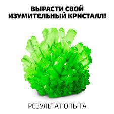Набор для опытов <b>Вырасти кристалл</b>, зеленый, светится в ...