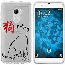 Case for HTC One X10 <b>Silicone Case</b> Chinese <b>Zodiac</b> M11 + ...