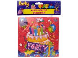 <b>Набор салфеток</b> Action!, Вечеринка, <b>6 штук</b> - купить в детском ...