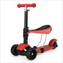 Shop Bike for <b>Infants</b> - Great deals on Bike for <b>Infants</b> on AliExpress