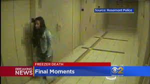 Final Moments Of Kenneka Jenkins Seen On Video - YouTube