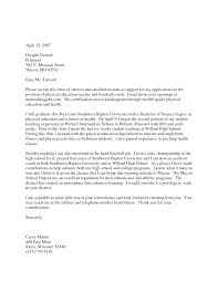gallery of esl teacher cover letter sample  preschool teacher