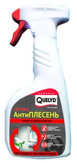 <b>АнтиПлесень QUELYD защита от</b> грибка и плесени купить по ...