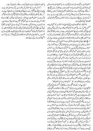 nida e khilafat urdu muslim killings in myanmar burma by ayub urdu muslim killings in myanmar burma by ayub baig mirza