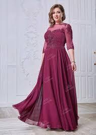 «Вечерние и коктейльные <b>платья</b> для полных женщин ...