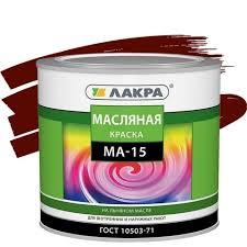 <b>Краски</b> — купить с доставкой в Москве и Московской области ...