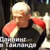 Oleg Khudoleev (khudoleev) on Pinterest