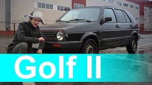 Обзор VolksWagen Golf 2 (Полная версия) - YouTube