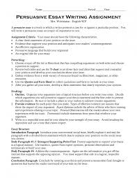 persuasive techniques essay persuasive techniques in writing what to include in a persuasive essay persuasive techniques in writing pdf persuasive techniques in essays
