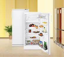 Купить <b>Однокамерные холодильники</b> на <b>atlant</b>-bt.ru. Большой ...