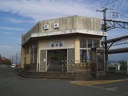 Baraki Station