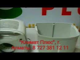 Воздухоочиститель-увлажнитель «<b>FANLINE</b> Aqua» VE180T.wmv ...