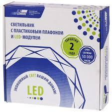 <b>Светильник</b> светодиодный «Leka» <b>2051</b>/<b>DL</b> 48 Вт в Тольятти ...