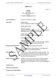 resume ba resume