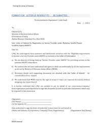 amazing letter of interest samples templates letter of interest 19