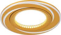 <b>Gauss Aluminium AL015</b> точечный <b>светильник</b> купить в Москве ...
