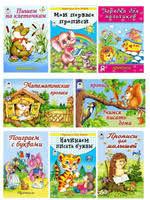 Купить <b>книги</b> от «<b>Алтей</b>» — интернет-магазин OZON.ru