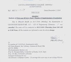 bapatla engineering college notice students of first year b tech sem i regular supplementary examination