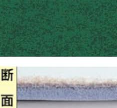 Shopping Dubian: Fire Resistant Needle Punch Carpet - Green ...