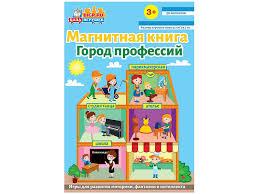 <b>Книги</b> для детей - Агрономоff