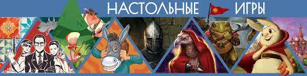 <b>Звезда</b> - <b>Настольные игры</b> | ВКонтакте