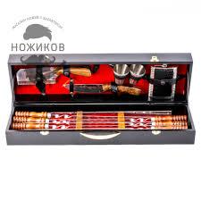 Ножиков: каталог интернет-магазина, фото и цены, с.258