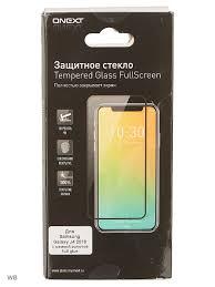 <b>Защитное стекло ONEXT</b> 8661704 в интернет-магазине ...