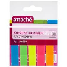 Бумага для заметок <b>Attache</b> — купить на Яндекс.Маркете