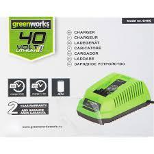 <b>Зарядное устройство Greenworks G40C</b>, 40В в Москве – купить ...