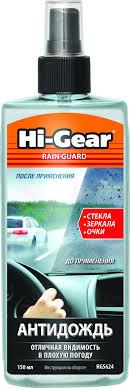 <b>Антидождь</b> Hi-Gear, HG5624, <b>150 мл</b>