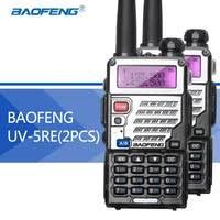 <b>Baofeng UV</b>-<b>5R</b>