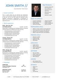 FUNCTIONAL Resume Template - Trendy Resumes Blue - Green - Red