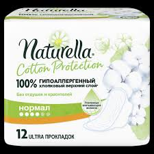 Naturella <b>Cotton Protection</b> Normal <b>прокладки</b> женские