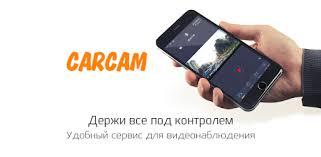 Приложения в Google Play – <b>Carcam</b> M5