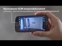Обзор <b>Дальномер BOSCH GLM 50C</b> - YouTube