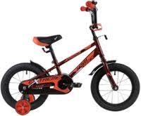 Детские <b>велосипеды</b> коричневый купить, сравнить цены в ...