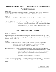 example resume objective or summary on skills and personal update cover letter example resume objective or summary on skills and personal update trendsample personal skills in