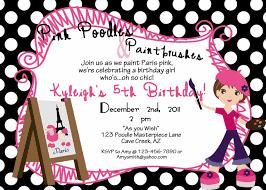invitation cards for birthday party com elegant invitation cards for birthday party hd image pictures ideas