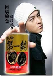 Bobo Chan Edison Chen - gillianchungabalone