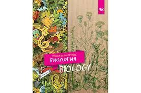 <b>Апплика Тетрадь тематическая</b> Биология клетка А5 (48 листов ...