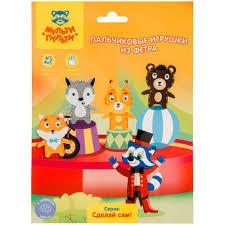 <b>Мульти</b>-<b>Пульти</b>, Набор для творчества - <b>Пальчиковые игрушки из</b> ...